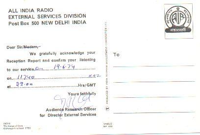 AIR Delhi