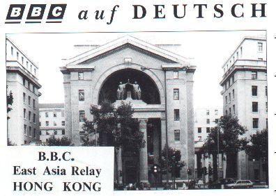 BBC Hongkong